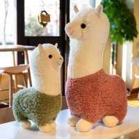 羊驼公仔毛绒玩具可爱小羊抱枕睡觉布娃娃儿童玩偶生日礼物男女孩