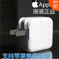【支持礼品卡】苹果 APPLE 10W 12W 充电器 苹果原装 iphone5/5S/5c/6/6 plus平板iP