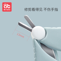 新款 ��禾籽b����指甲剪刀�胗�和�用品新生��S贸跎��o理工具