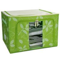 牛津布钢架百纳箱 特大号有盖 收纳盒 整理收纳箱 80L绿色树叶