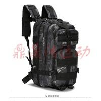 20180925174438099户外登山包3P迷彩攻击双肩背包 迷彩战术背包背包