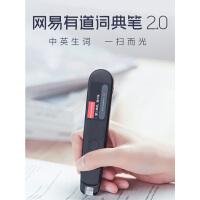 【支持礼品卡】汉王 A10S e典笔 扫描翻译笔 英语电子词典 学习翻译好助手