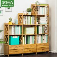 木马人简易书架抽屉书柜简约现代置物架落地客厅实木多层收纳储物