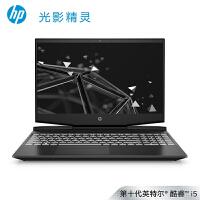惠普(hp) 光影精灵6代15-dk1014TX 15.6英寸游戏本笔记本电脑(i5-10300H 8G 512GSSD