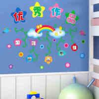 幼儿园墙面装饰墙贴纸卡通可爱小学教室班级文化布置优秀作品贴画