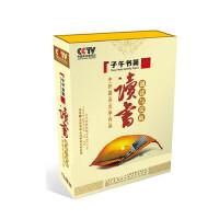 【正版现货】CCTV子午书简-读书中外著名文学作品15张12CD+3DVD