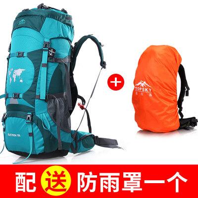 Topsky/远行客 男女户外旅游登山包旅行双肩背包防泼水野营徒步包70L优惠:满100减10,200减30,500减100