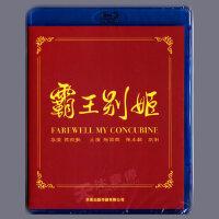 正版蓝光dvd碟电影 霸王别姬 高清BD50张国荣巩俐1080P