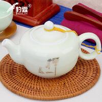 家用陶瓷单壶花茶壶小冲茶壶红茶杯泡茶器青瓷茶具水壶泡茶壶套装