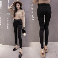 2018韩版高腰紧身烟灰色牛仔裤女学生小脚九分裤显瘦黑色铅笔长裤