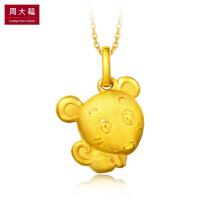 周大福珠宝首饰生肖鼠足金黄金吊坠计价F199493精品