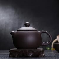 宜兴紫砂壶功夫茶具陶瓷器单品泡茶壶喝茶单壶家用小壶办公室