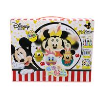 智高 (ZHIGAO) 迪士尼米奇24色魔法粘土彩泥太空泥橡皮泥儿童幼儿彩画手工diy玩具礼盒套装 MF300328