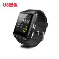U8智能手表蓝牙手表触屏计步震动通话手镯智能穿戴手表小米手环手机伴侣器通话手表