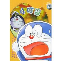 """""""欢乐谷""""系列礼品动画:小叮当.4(VCD)(简包装)"""