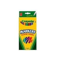 [Crayola绘儿乐]8色细头水彩笔 马克笔(经典色)58-7709