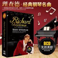 理查德克�R德曼�琴曲CD光�P�p�音�氛�版cd碟片黑�z高音�|��dCD