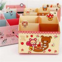 星空夏日 DIY轻松熊折叠式纸质桌面收纳盒 笔筒 JJC34