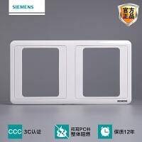 Siemens/西门子开关开关面板开关插座远景系列雅白整体双联带中间边框面板