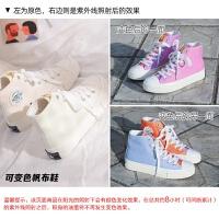 紫外线光感变色高帮帆布鞋女2019秋款韩版百搭小白鞋潮鞋