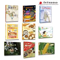 孙俪微博推荐图画书:中国原创图画书
