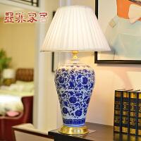 墨菲 大号青花瓷台灯 新中式复古典陶瓷创意卧室客厅书房装饰灯具