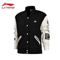 李宁卫衣女士2017新款篮球系列秋季开衫长袖外套休闲运动服AWDM344