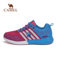 【新品】CAMEL骆驼户外越野跑鞋 男女春夏防滑透气休闲鞋