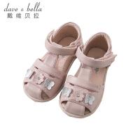 戴维贝拉夏装新款女童凉鞋 宝宝包趾凉鞋DB10447