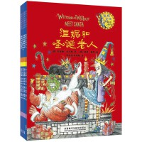 温妮女巫魔法绘本中英双语平装版套装(3)(4本/套)(专供)
