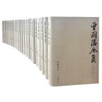 曾国藩全集(全三十一册,共两箱)