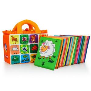 拉拉布书婴幼儿益智玩具启蒙与认知宝宝早教