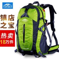 【满100减50】Topsky/远行客 户外徒步背包透气防水书包骑行包40L双肩旅行登山包50L