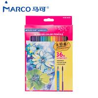 马可彩铅4120彩铅 儿童绘画涂鸦笔 毛刷卷笔刀水溶性彩色铅笔 秘密花园涂色 水溶彩铅 36色 4120-36CB