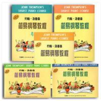小汤 约翰汤普森简易钢琴教程(套装1-5册) 汤普森 儿童钢琴自学教程教材 乐器乐谱琴谱 正版图书籍 上海音乐出版社
