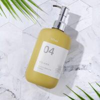 艾泰(Ithai)洗发水酒糟氨基酸 柔顺洗护系列 无硅油无添加 养护头皮 强健秀发300ML