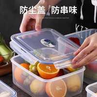 长方形保鲜盒套装冰箱食品收纳盒微波炉加热饭盒水果便当盒密封盒