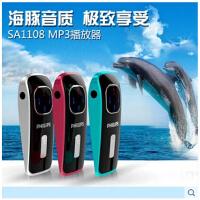 飞利浦 SA1108 8G MP3播放器运动跑步型无损纯音乐夹子迷你随身听
