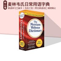 麦林韦氏日常用语字典套装The Merriam Webster Dictionary 韦氏三宝 英文原版 韦小红 英语学