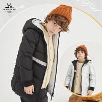 【秒杀价:459元】牧高笛户外童装中大童儿童连帽双面穿保暖防风羽绒服冬季防寒外套