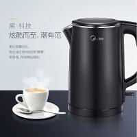 MK-HJ1512美的电热烧器家用小型泡茶专用保温一体开水