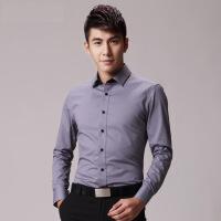 衬衫男学生衬衫男长袖 韩版修身商务正装撞色免烫职业装青年小领白衬衣