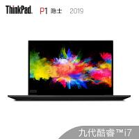 联想ThinkPad P1隐士(0PCD)15.6英寸移动工作站笔记本电脑(i7-9750H 16G 512GSSD