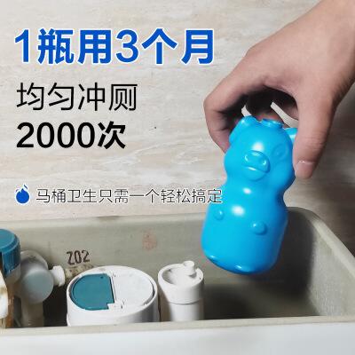 管道疏通剂洁厕液家用蓝泡泡马桶清洁剂厕所马桶清洁去污剂 满68元包邮