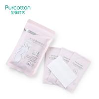 全棉时代袋装女士护理湿巾,平纹无纺布40g/15x20cm,1片/袋,10片/袋