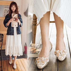 O'SHELL欧希尔新品057-1703韩版平底鞋女士豆豆鞋