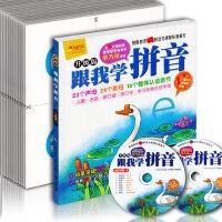 小学幼儿童跟我学拼音儿歌汉语教学视频学习教材书DVD光盘光碟片