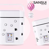 SANSUI山水 1.2L智能迷你电饭煲 YF203