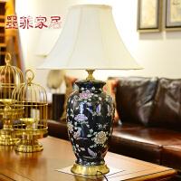 蝶儿飞飞 大气欧式高端奢华台灯 客厅卧室床头复古典手绘陶瓷灯具