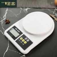 厨房秤精准家用厨房电子秤烘焙秤厨房电子称台秤厨房称食物秤克称